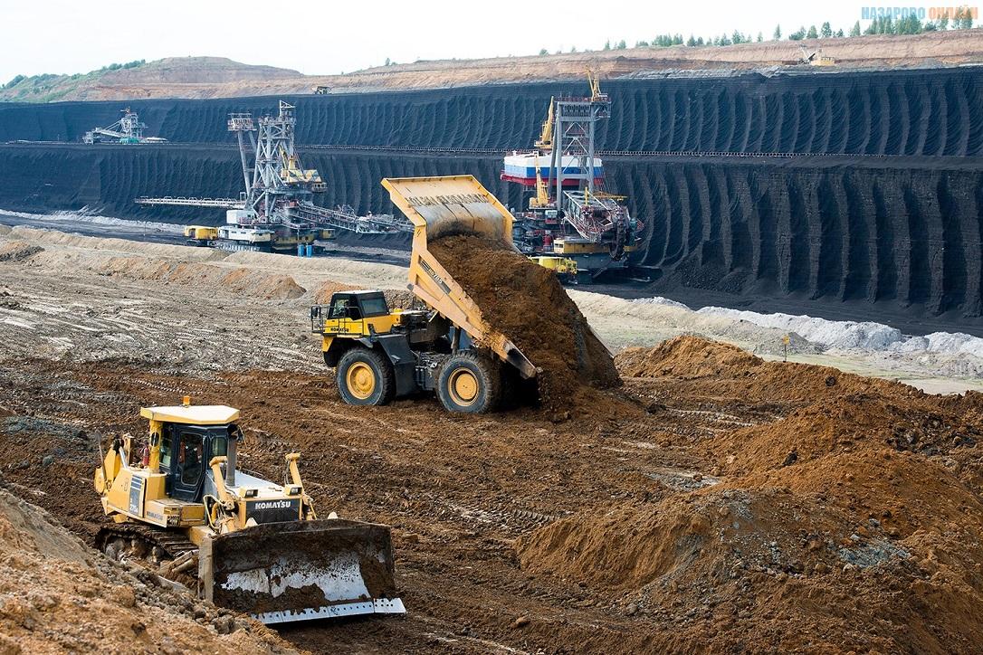 Красноярская угольная компания