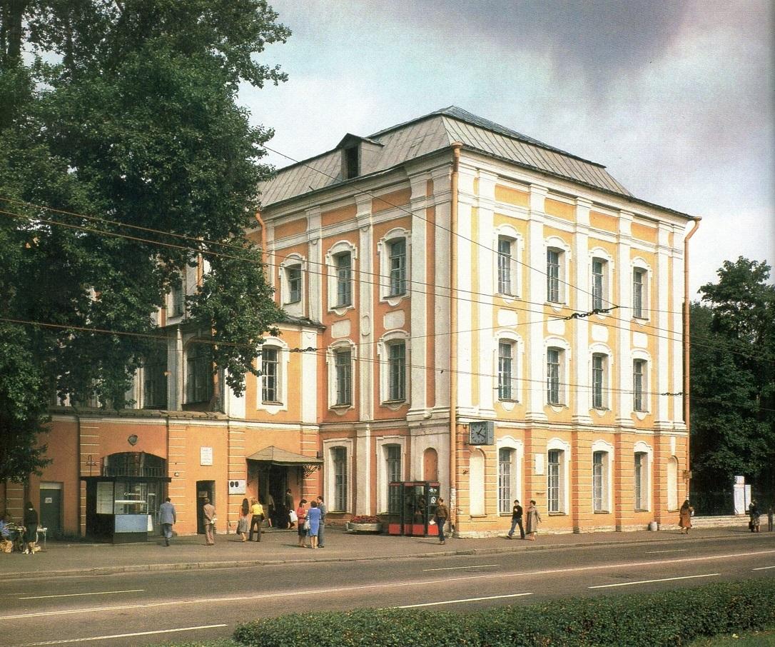 Институте физической культуры Ленинграда
