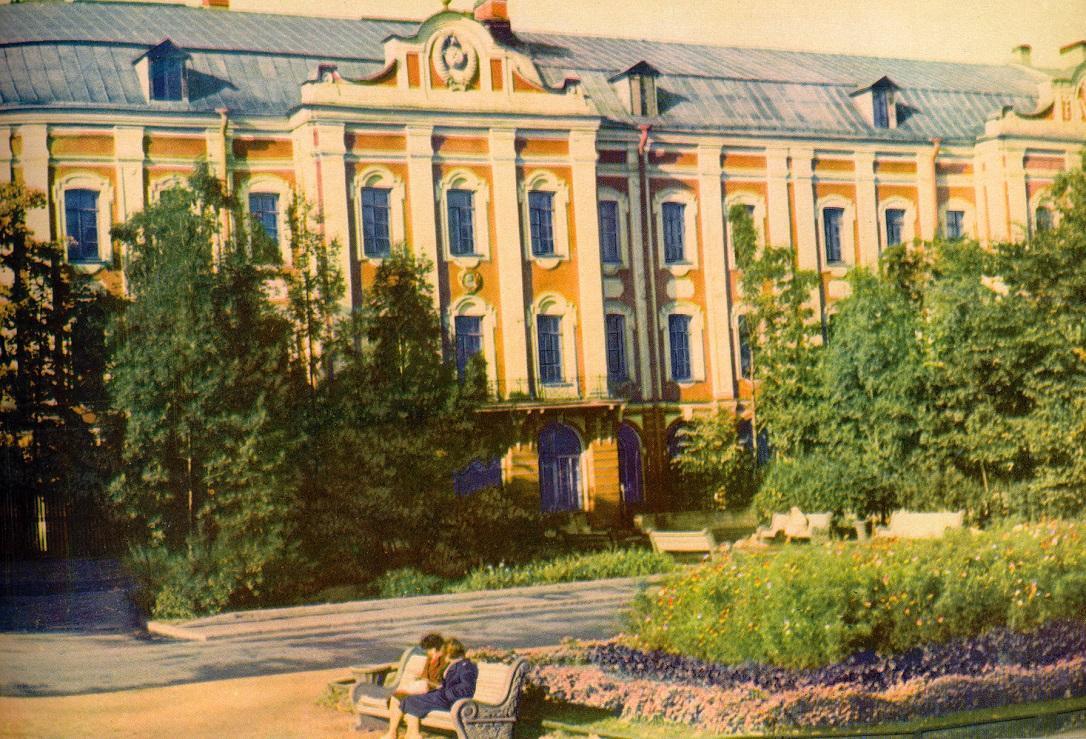 Ленинградский госуниверситет