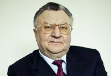 Мегдет Нигматович Рахимкулов