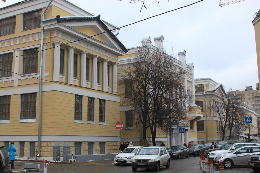 Московский институт народного хозяйства им. Плеханова