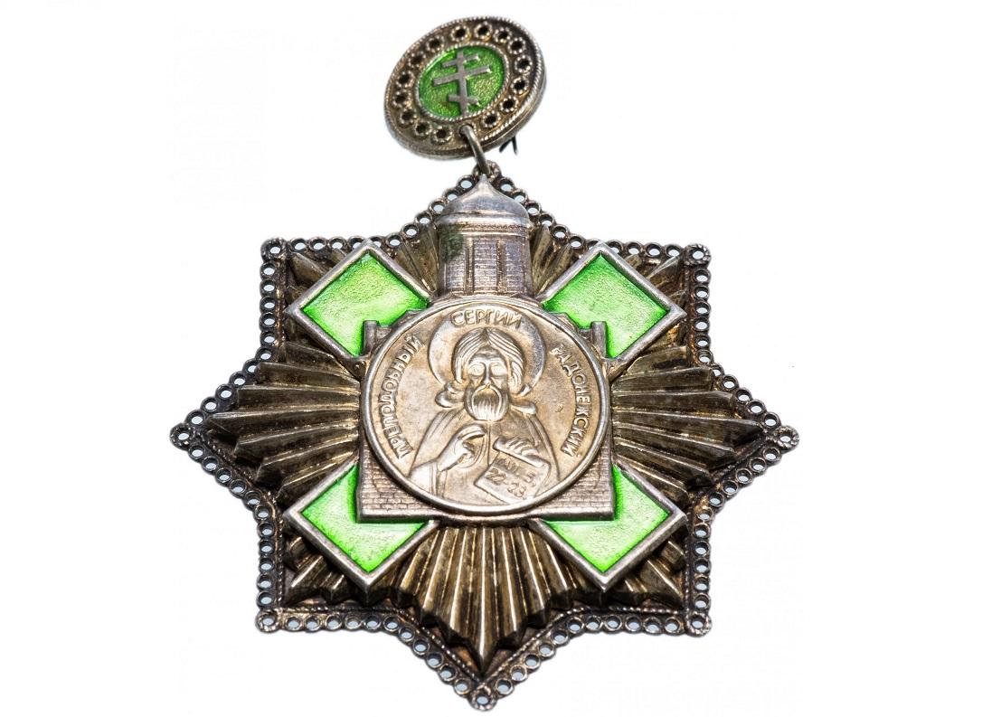 Орден преподобного Сергия Радонежского III степени
