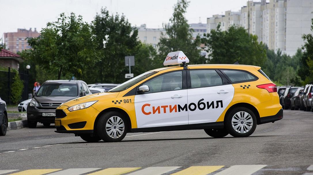 Изображение - Заработок в такси в москве на своей машине Sitimobil