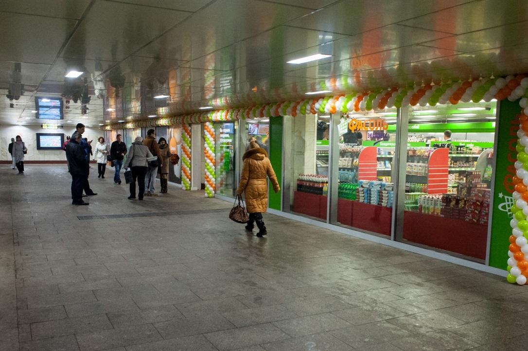 Московские подземные торговые точки