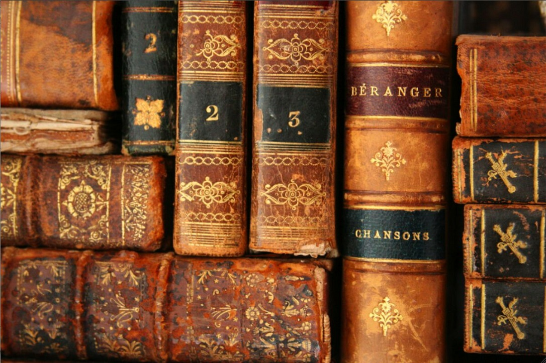 Собрания антикварных книг