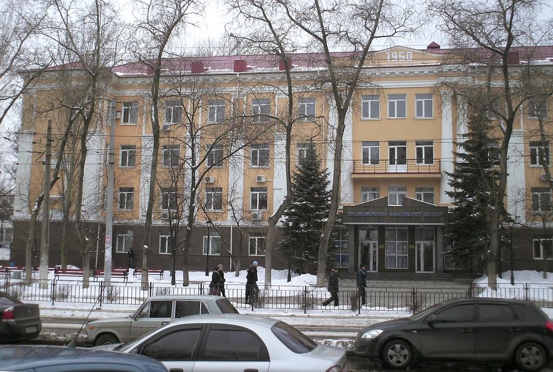 Донецкий государственный университет