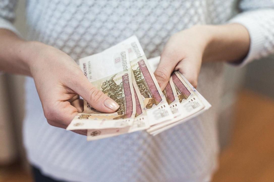 Зарплата меньше МРОТ