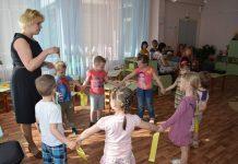 Воспитатель детских садов