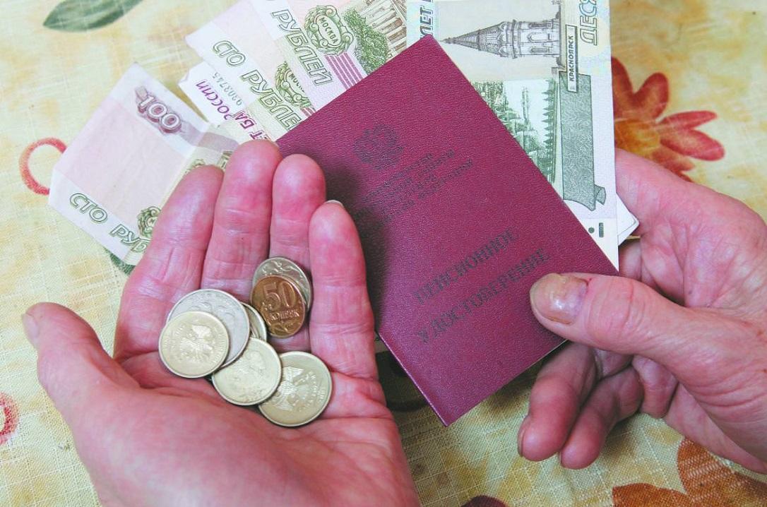 Страховая выплата при смерти кормильца
