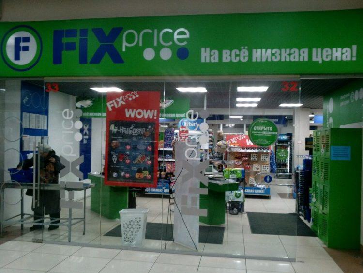 Fix price ru отзывы сотрудников leichtlauf special aa
