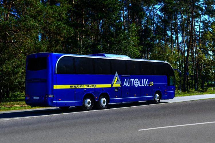 Компания «Аутолюкс»