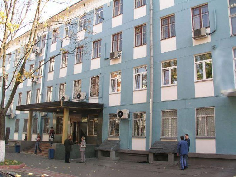 Московский институт торговли