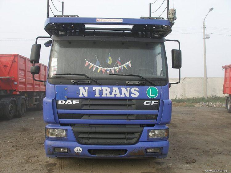 Н-Транс