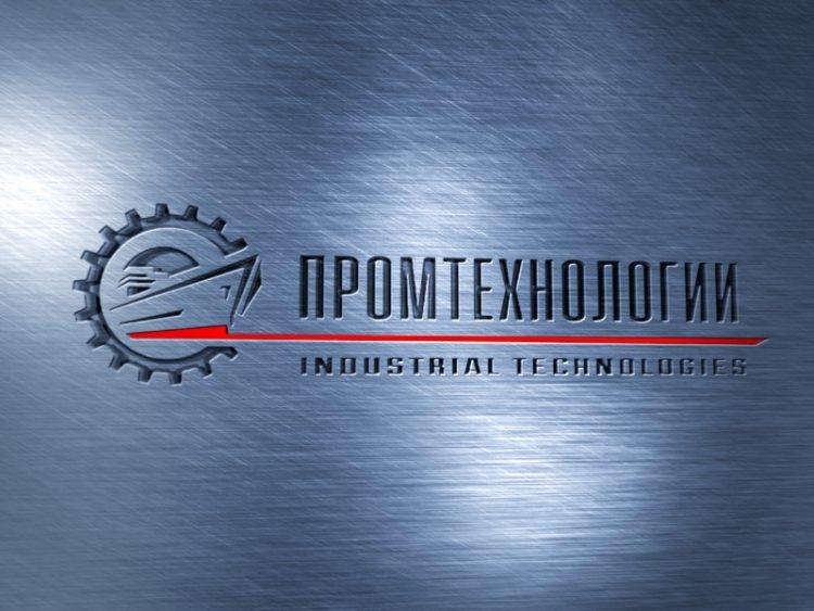 ЗАО «Промтехнологии»