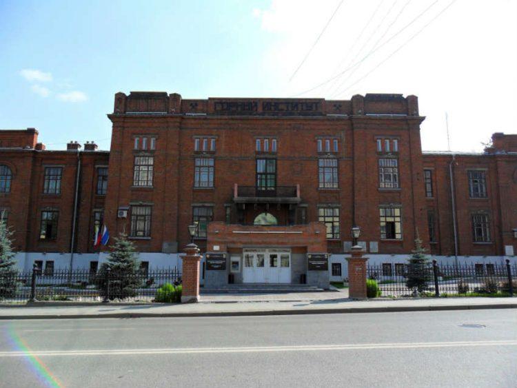 горный институт (г. Свердловск)