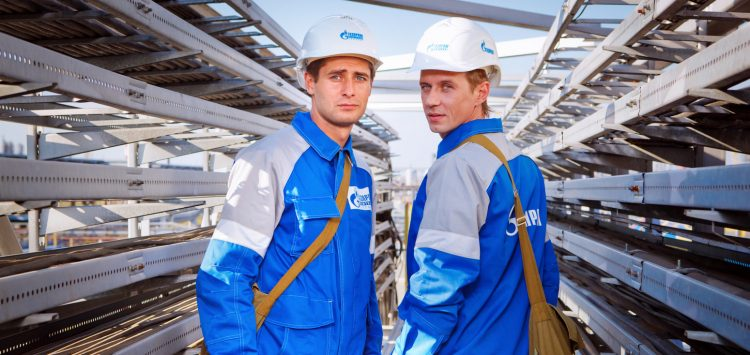 работники Газпрома