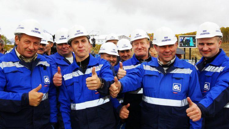 сотрудники газпрома