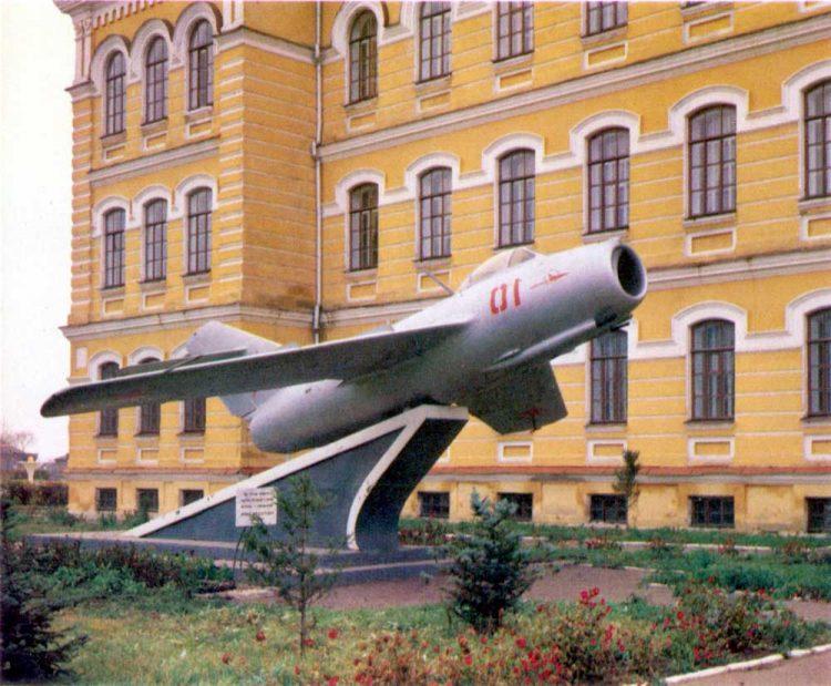 военное авиационное училище Оренбурга
