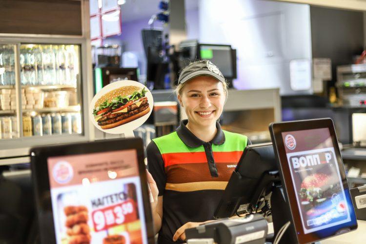 Burger King работа
