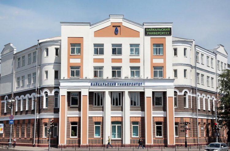 Иркутский институт народного хозяйства