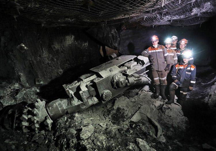Распадская шахта