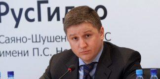 Евгений Дод в РусГидро